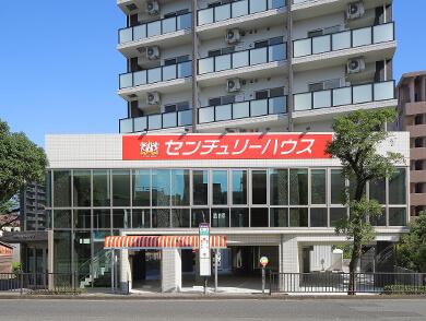 株式会社センチュリーハウス オフィス1